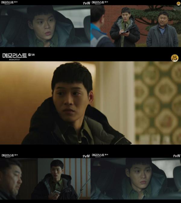 ▲'메모리스트' 윤지온(사진제공=tvN)