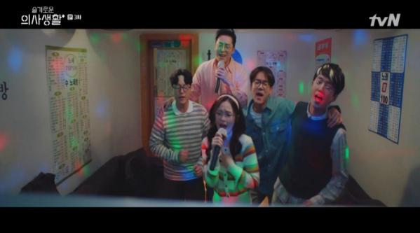 ▲쿨 '아로하'를 '슬기로운 의사생활' 주인공들이 열창했다.(사진=tvN '슬기로운 의사생활' 방송화면 캡처)