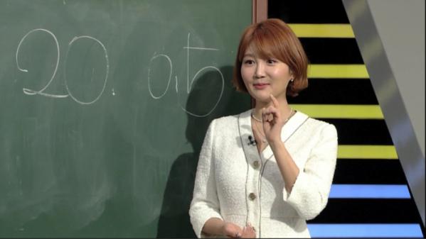 ▲'톡톡 정보 브런치' 이미지 수학강사(사진제공=SBS)