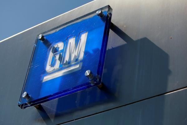 ▲제너럴모터스(GM) 로고. 로이터연합뉴스