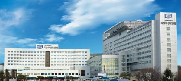 ▲의정부성모병원.(의정부성모병원 홈페이지)
