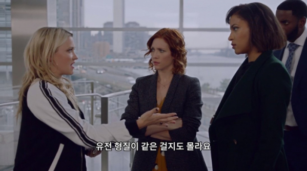 ▲'올모스트 패밀리' 스틸컷(사진제공=웨이브)