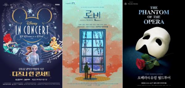 ▲공연 '2020 디즈니 인 콘서트', '로빈', '오페라의 유령' 포스터(각 사 제공)