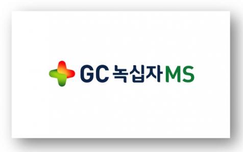 ▲GC녹십자MS 진단키트 3종