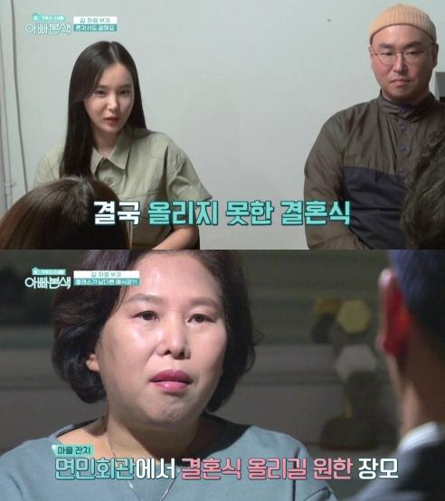 ▲'아빠본색' 길(사진제공=채널A)
