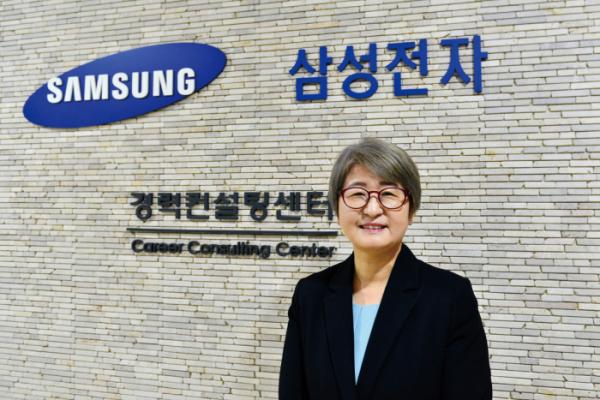 ▲김석란 프로는 삼성전자 경력컨설팅센터 부장으로, 20여 년간 전직지원프로그램, 생애설계, 경력개발 등 전직지원 관련 업무를 해왔다.(황정희 시니어기자)