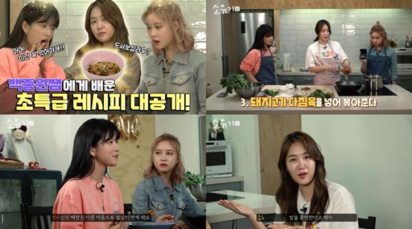 ▲'소유기(記)' 소유X우주소녀 엑시·다영(사진제공=스타쉽 엔터테인먼트)