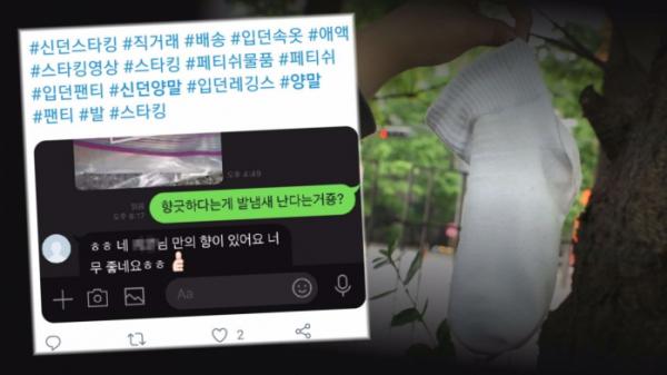 ▲'궁금한 이야기 Y'(사진제공=SBS)