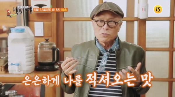 ▲'식객 허영만의 백반기행' 홍천 김재원(사진제공 = TV CHOSUN)