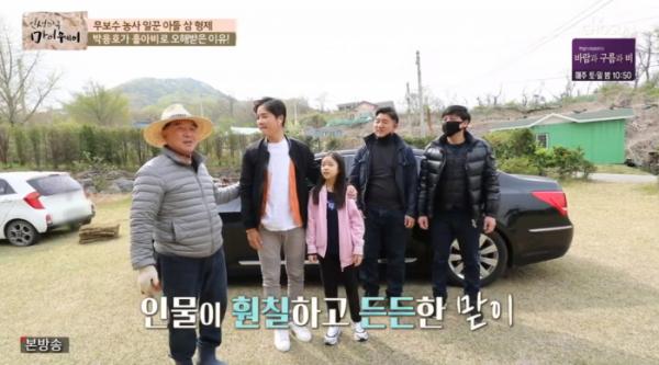 ▲'마이웨이' 박용호 아나운서(사진제공 = TV CHOSUN)