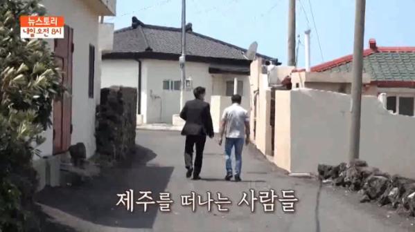 ▲'뉴스토리' (사진제공=SBS)