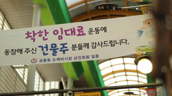 ▲'김영철의 동네 한 바퀴' 도깨비 시장(사진제공=KBS 1TV)