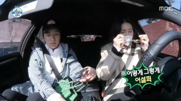 ▲박세리 동생(사진=MBC '나 혼자 산다' 방송화면 캡처)