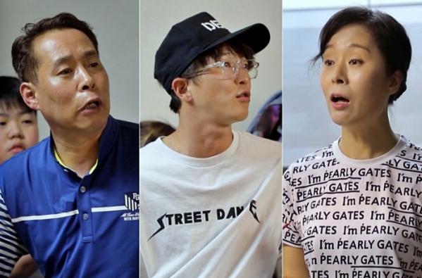 ▲'살림남2' 팝핀현준(사진제공=KBS 2TV)