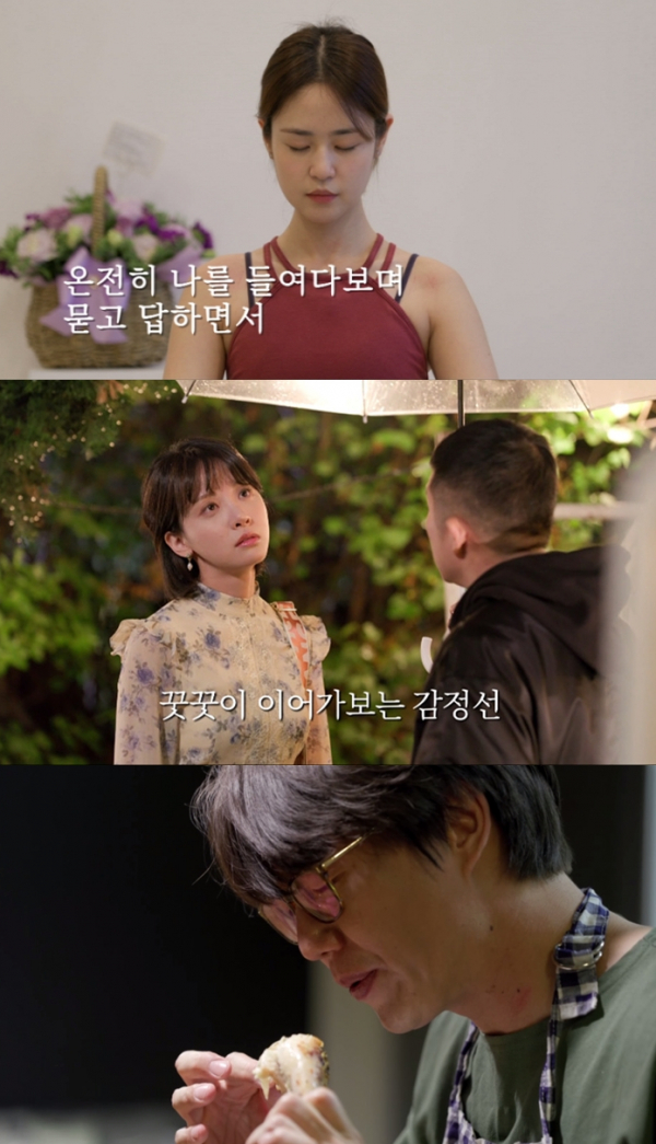 ▲'온앤오프'(사진제공=tvN)