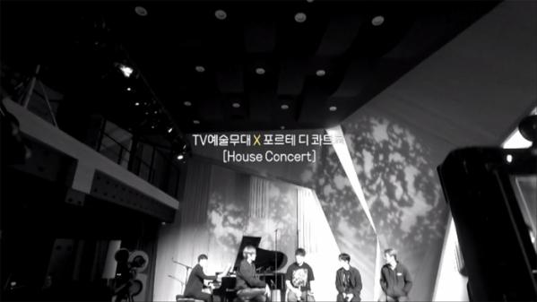 ▲'TV예술무대' 포르테 디 콰트로(사진제공=MBC)
