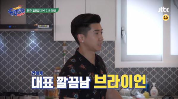 ▲'유랑마켓' 브라이언(사진제공=JTBC)