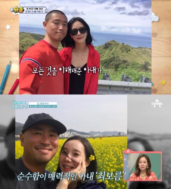 ▲개리, 길 아내 공개(사진=KBS, 채널A 방송화면 캡처)