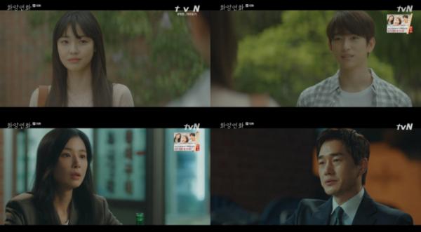 ▲'화양연화' 유지태-이보영-박진영(GOT7)-전소니(사진제공=tvN)