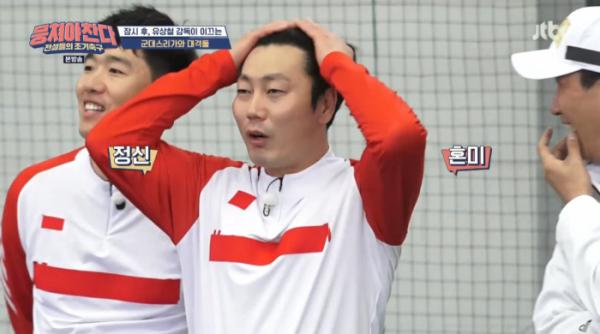 ▲송종국(사진=JTBC '뭉쳐야 찬다' 방송화면 캡처)