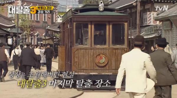 ▲'대탈출 시즌3'가 경성에서 마지막 탈출을 보여줬다.(사진=tvN '대탈출3' 방송화면 캡처)