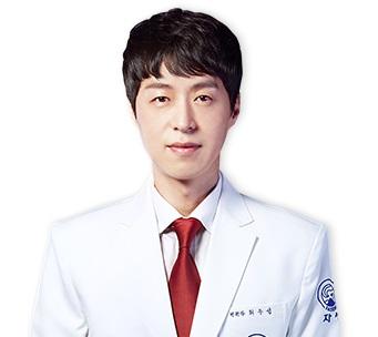▲청주자생한방병원 최우성 병원장(자생한방병원)