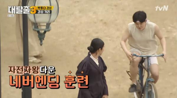 ▲엄복동(사진=tvN '대탈출3' 방송화면 캡처)