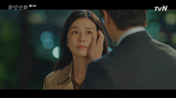 ▲'화양연화' 이보영(사진제공=tvN)