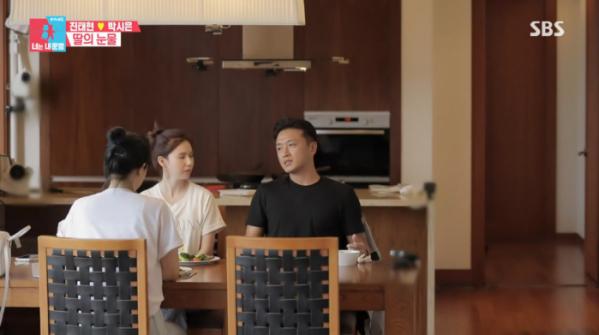 ▲진태현 박시은 23세 나이 딸 다비다(사진=SBS '동상이몽2' 방송화면 캡처)