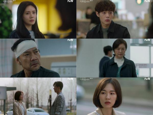 ▲'아는 건 별로 없지만 가족입니다'(사진제공=tvN)
