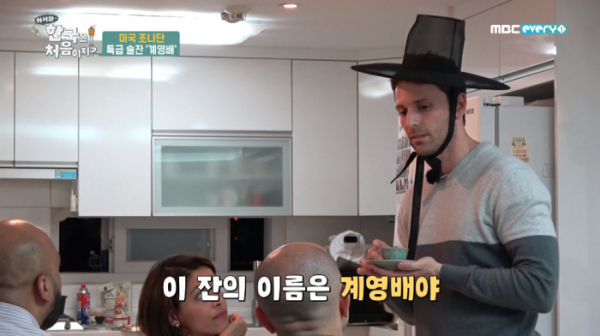 ▲'어서와' 조나단(사진제공=MBC에브리원)