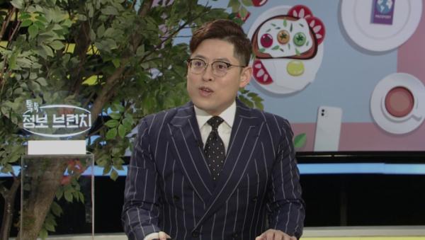 ▲'톡톡 정보 브런치-돈키TV' 최동기(사진제공=SBS)