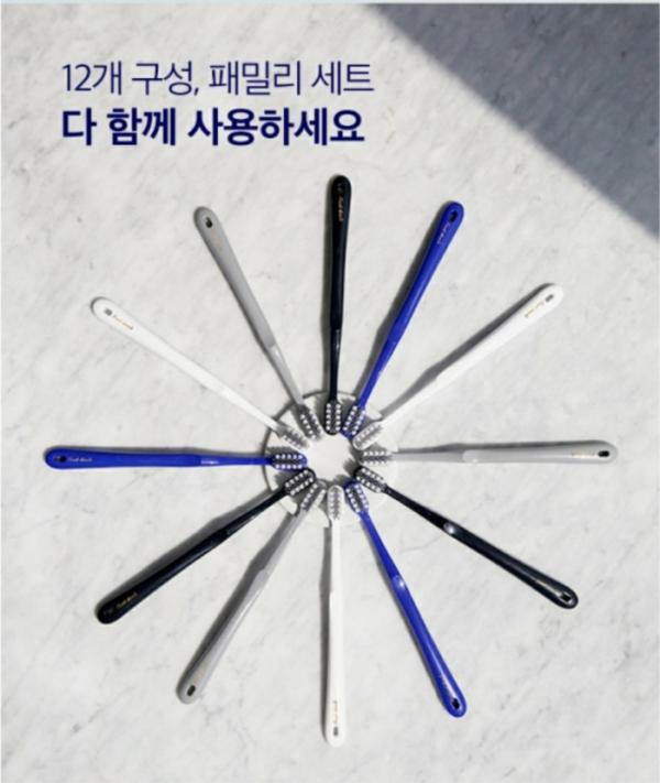 ▲덴클먼슬리칫솔 캐시워크돈버는 퀴즈 정답공개