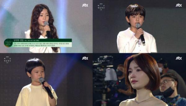 ▲'당연한것들' 무대(사진제공=JTBC)