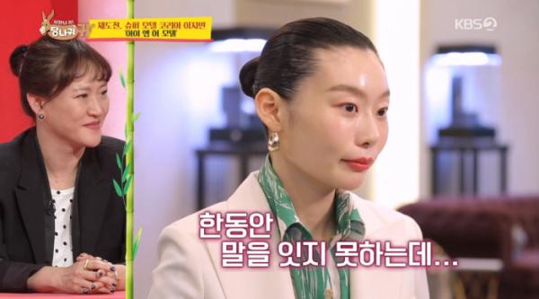 ▲김소연 에스팀 대표(왼쪽), 이지민PD(사진=KBS2 '사장님 귀는 당나귀 귀' 방송화면 캡처)
