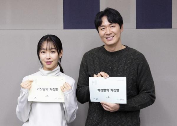 ▲'거짓말의 거짓말' 이유리, 연정훈(사진제공=래몽래인)