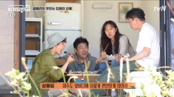 ▲'바퀴 달린 집'(사진제공=tvN)