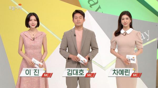 ▲생방송 오늘저녁(사진=MBC 방송화면 캡처)