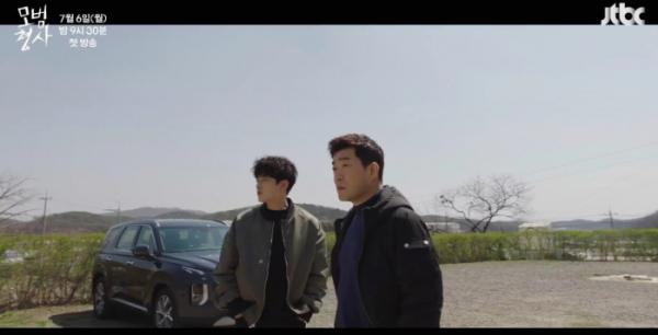 ▲'모범형사' 손현주X장승조(사진제공=JTBC)