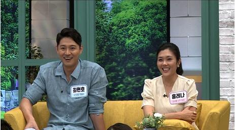 ▲'얼마예요' 홍레나, 남편 최현호(사진제공 = TV CHOSUN)