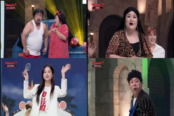 ▲'코미디빅리그'(사진제공=tvN)