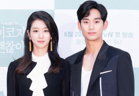 (사진출처=tvN)