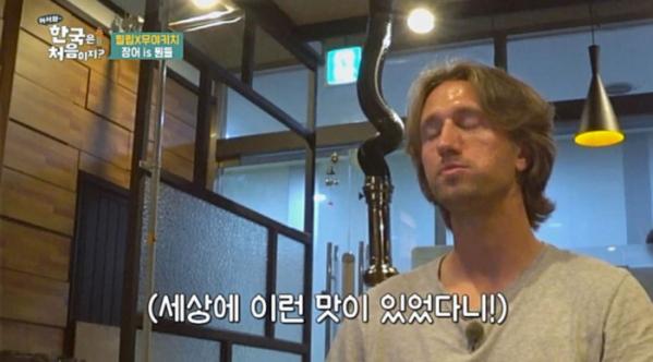 ▲'어서와' 무야키치X필립(사진제공=MBC 에브리원)