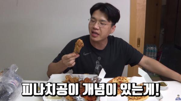 ▲보겸 유튜브 영상 화면 캡처