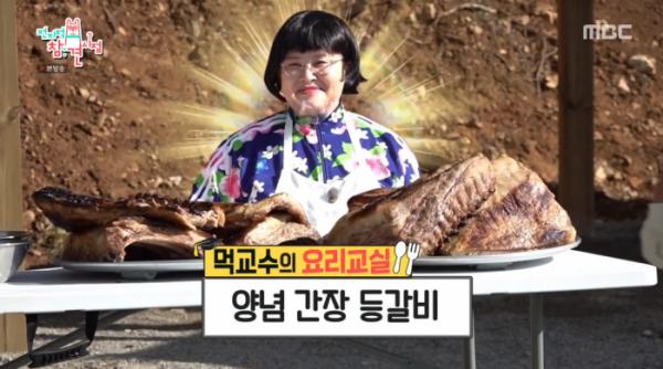 ▲'전참시' 이영자X뉴이스트X엔플라잉(사진제공=MBC)