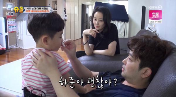 ▲박현빈 집 아내 공개(사진=KBS2 '슈퍼맨이 돌아왔다' 방송화면 캡처)