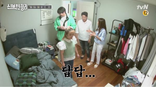 ▲김호중 방 공개(사진=tvN '신박한 정리' 방송화면 캡처)