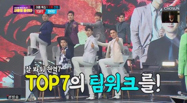 ▲'미스터트롯' TOP7(사진제공 = TV CHOSUN)