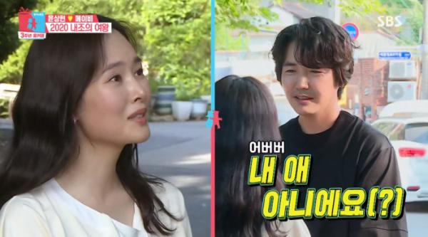 ▲메이비 윤상현(사진=SBS '동상이몽2' 방송화면 캡처)