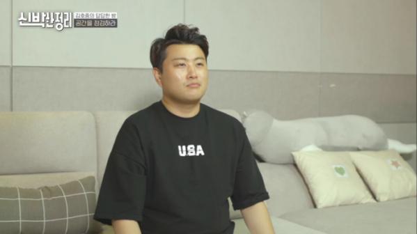 ▲'신박한 정리' 김호중(사진제공=tvN)